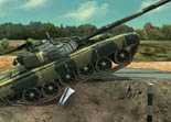 Tank Biathlon iPhone
