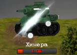 Tanks Clicker iPhone
